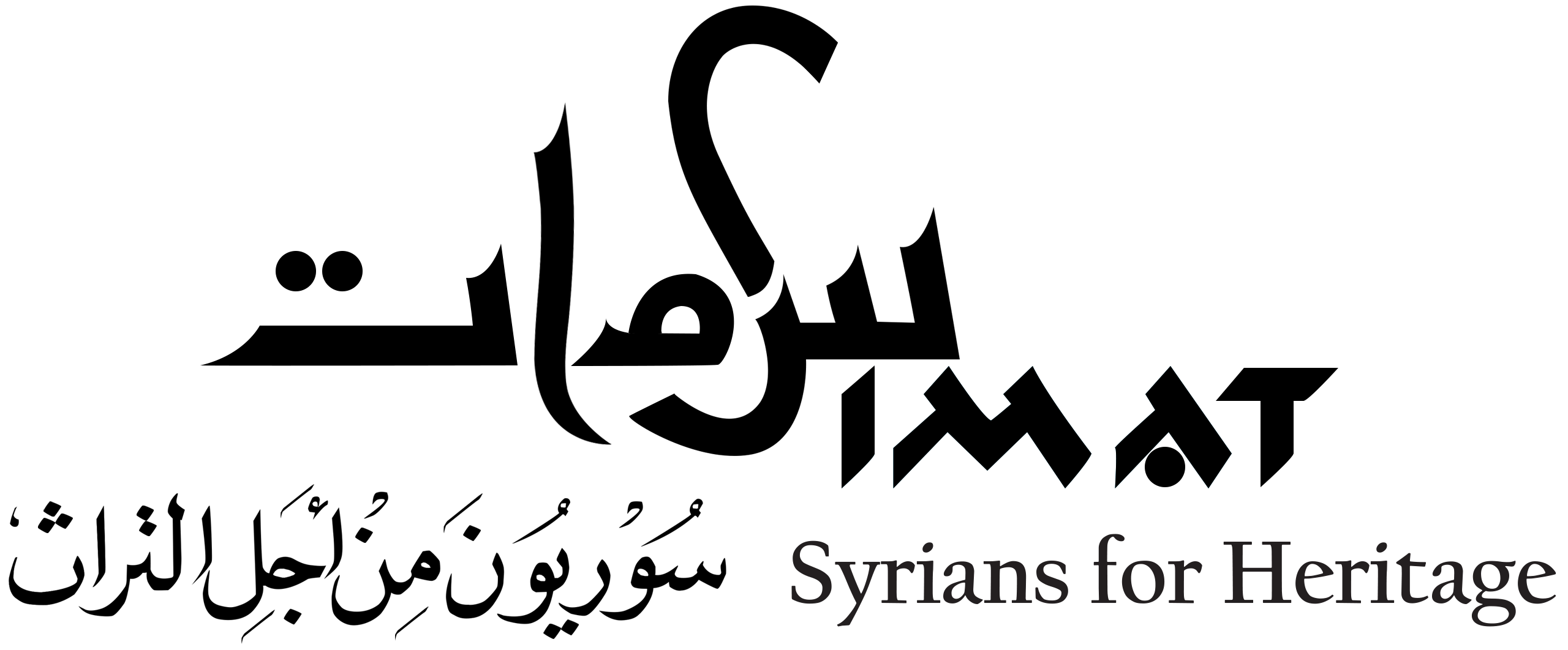 Syrians for Heritage (SIMAT)